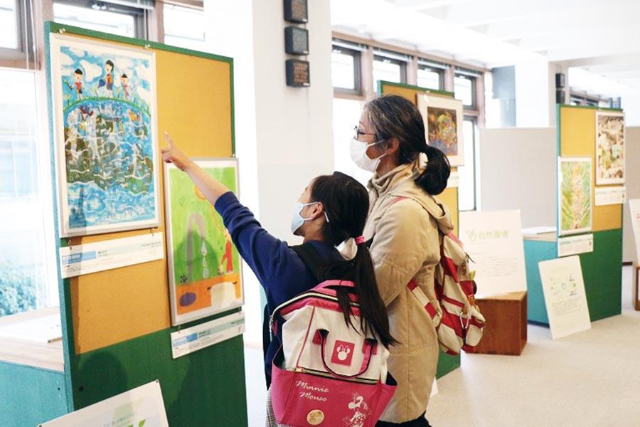 世界のこども環境絵画展